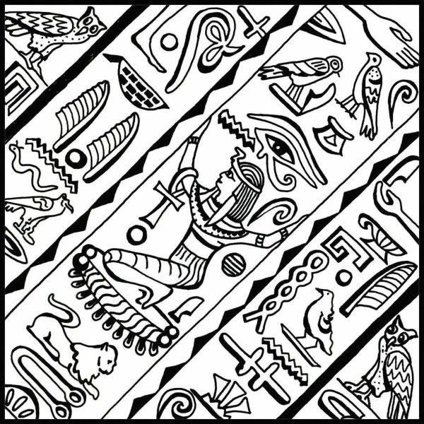 Texturmatte Gummi 9x9cm Egypt