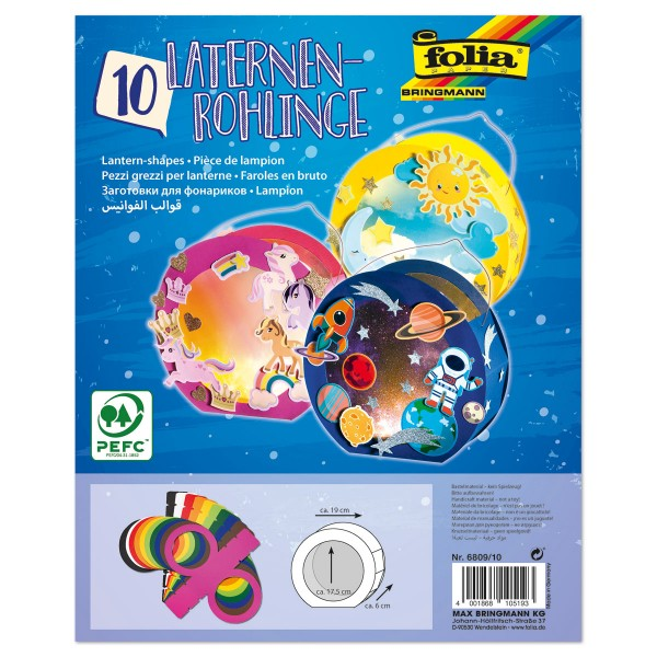 Laternen-Rohlinge Fotokarton Ø ca. 17,5cm 10 St./Farben ca. 19x6cm, passend für Art.-Nr. 59968201
