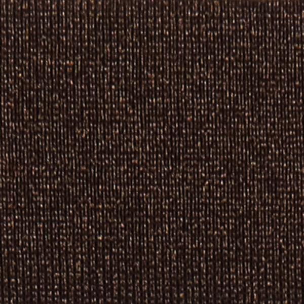 Lycra-Band elastisch 2cm 2m mocca