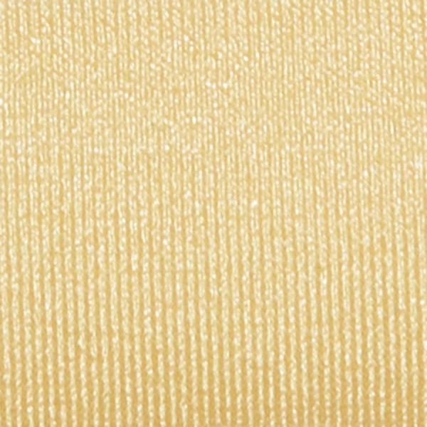 Lycra-Band elastisch 2cm 2m creme