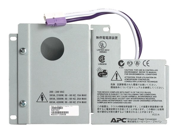 APC Hardwire Kit - Systemhardwaresatz - für Smart-UPS RT 3000, 5000