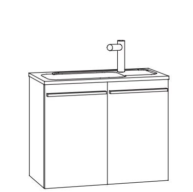 Marlin Bad 3250 Waschitsch mit Unterschrank 60,5 cm breit / Gästebad
