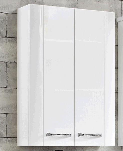 Pelipal Fokus 3005 Bad-Wandschrank 50 cm breit 993.095035