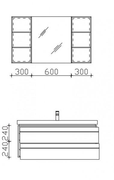 Pelipal Balto Badmöbel Set 123 cm breit - Set 2.6