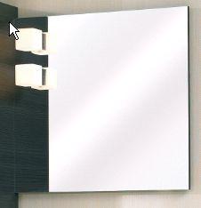 Pelipal PCON Bad-Spiegel 75 cm breit C3 SF2 7570 in Hacienda Schwarz - sofort lieferbar