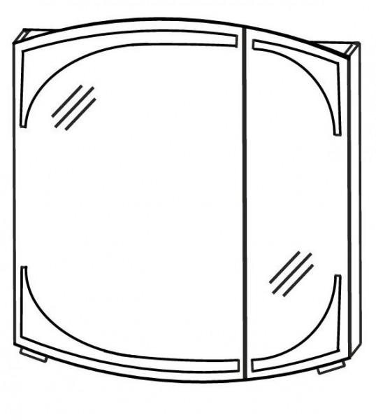 Puris Classic Line Spiegelschrank 70 cm breit S2A437L39 | S2A437R39