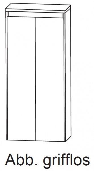 Puris Unique Bad-Mittelschrank 62,2 cm breit MNA746A1G mit Innenschubkasten