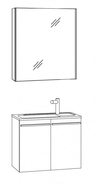 Marlin Bad 3250 Badmöbel Set 60 cm, Gästebad mit Spiegelschrank