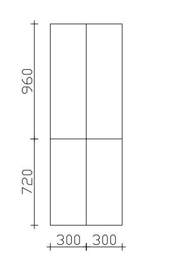 Pelipal Neutraler Bad-Hochschrank 4 Türen - Tiefe wählbar