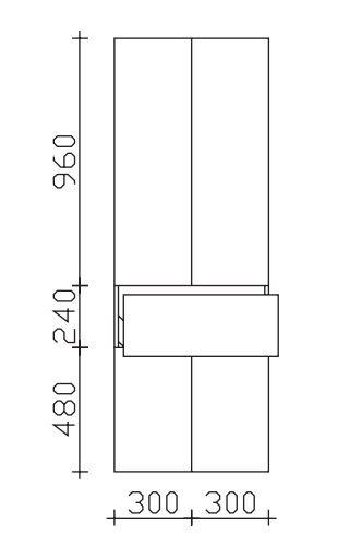 Pelipal Neutraler Bad-Hochschrank 60 cm 4 Türen, 1 Auszug