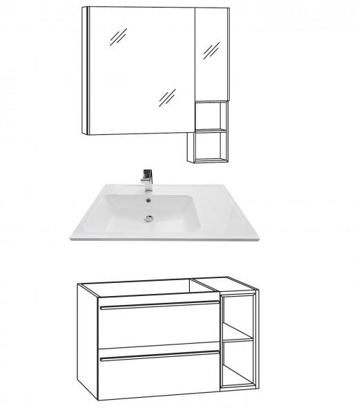 Marlin Bad 3250 Badmöbel Set 80 cm breit, mit Auszüge und Spiegelschrank inkl. Regal