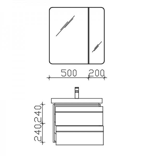Pelipal Balto Badmöbel-Set 70 cm - Set 4.2 - ohne Fronteinlage