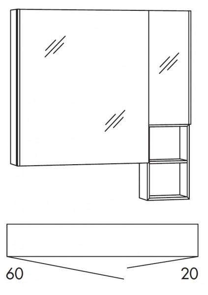 Marlin Bad 3250 Bad-Spiegelschrank 80 cm breit SADR8L / SADR8R