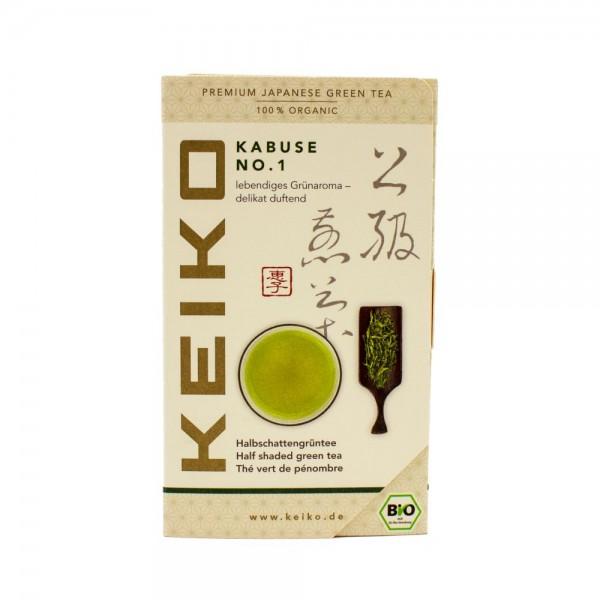 KEIKO3005