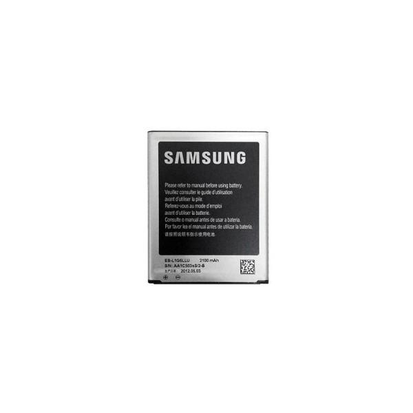 Samsung STD LI-ION BATTERY EB-L1G für I9300 GALAXY S3