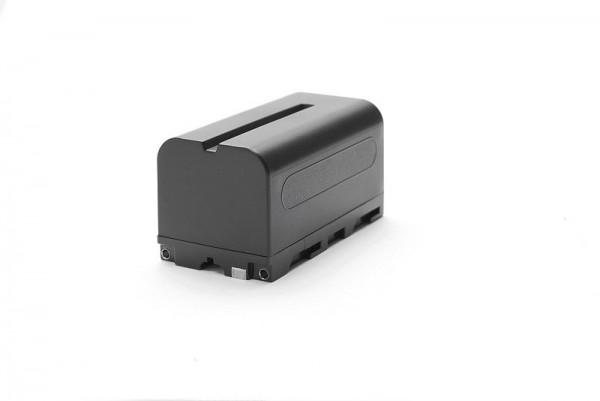 Image of Atomos 5200mAh Battery