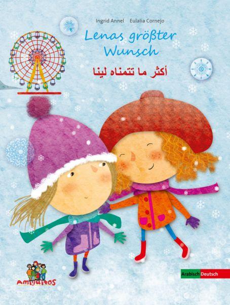 Image of Lenas größter Wunsch, Deutsch-Arabisch