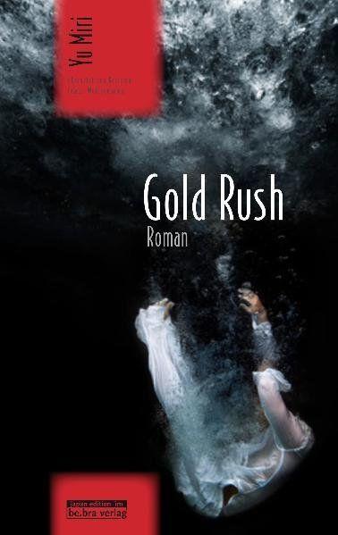 Image of Gold Rush: Roman