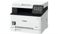 Canon i-SENSYS MF641Cw Print/Scan/Copy