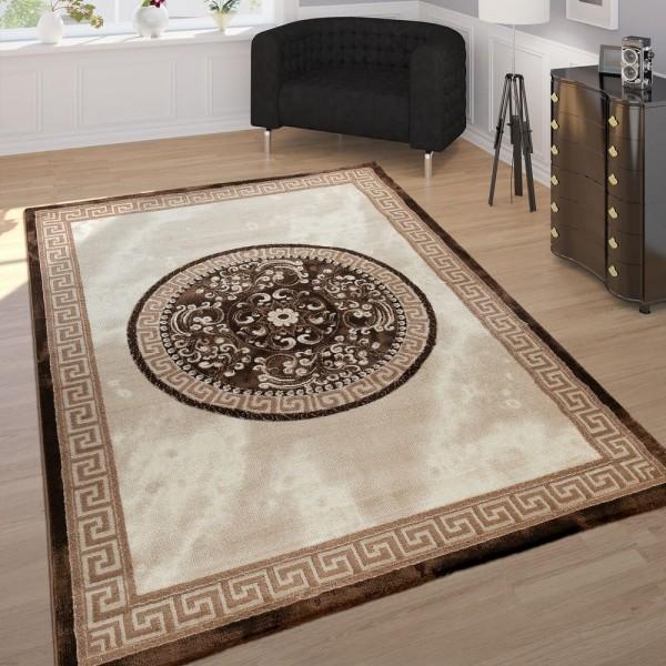 Designer Teppich Mit Glitzergarn Klassische Ornamente Bordüre Braun Beige Creme