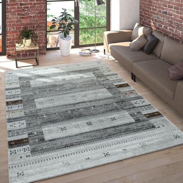 Wohnzimmer Teppich Kurzflor Bordüre Mehrfarbiges Design Streifen Symbole Beige